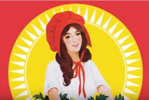 current 2009 sun-maid raisin girl loo